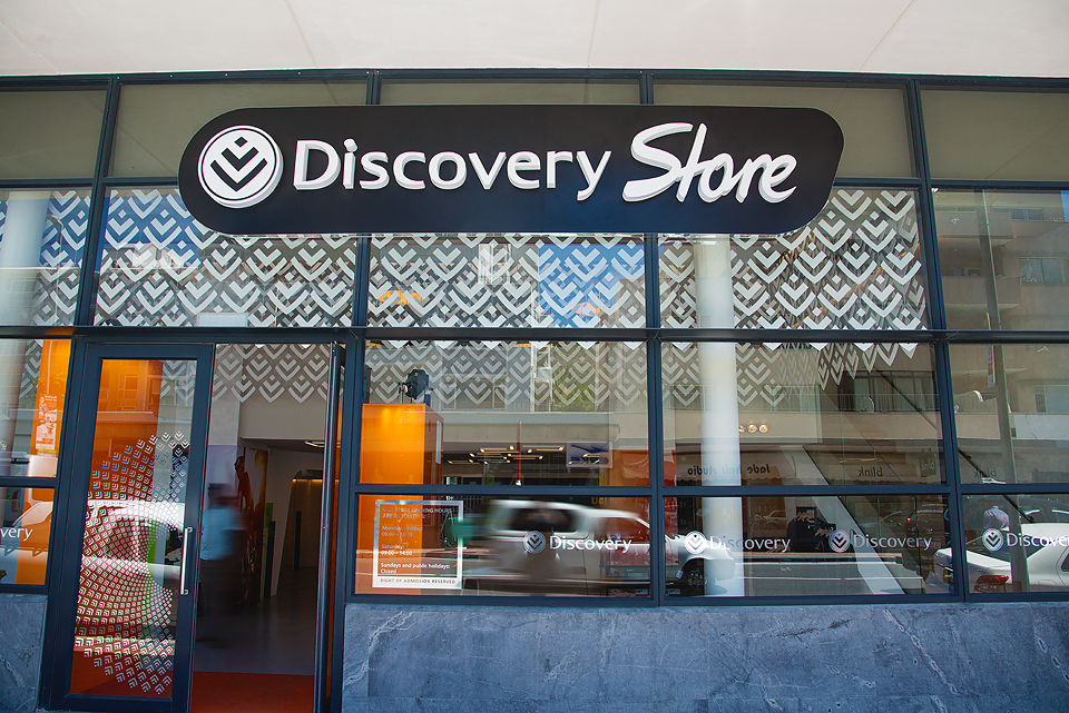 Image gallery discovery store for Discovery 24 shop