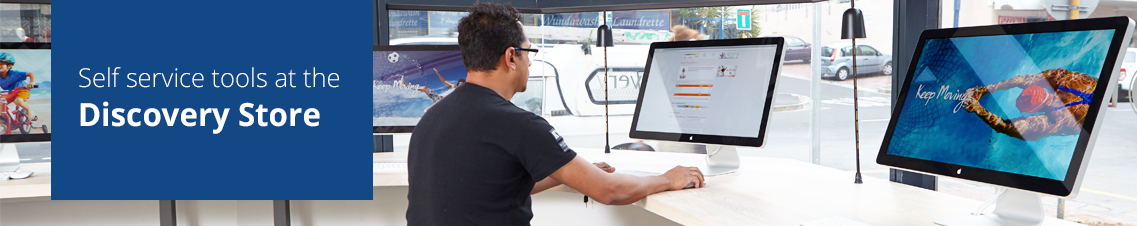 Engage with Discovery Online in Sea Point's Discovery Store